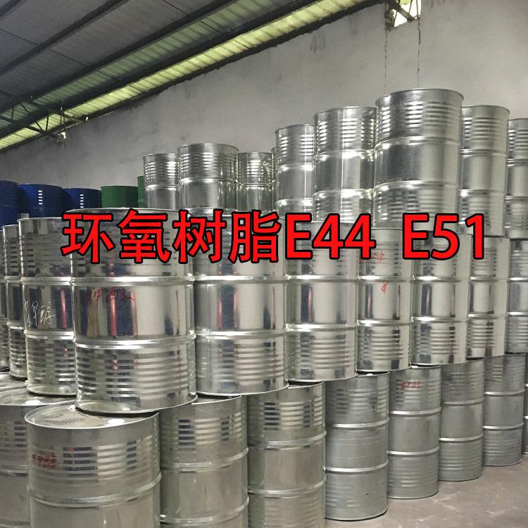 Epoxy Resin E51 (128)