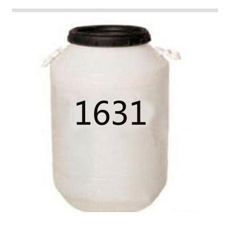 1631 Cetyltrimethylammonium chloride
